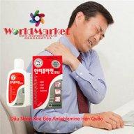 Worldmarket.vn